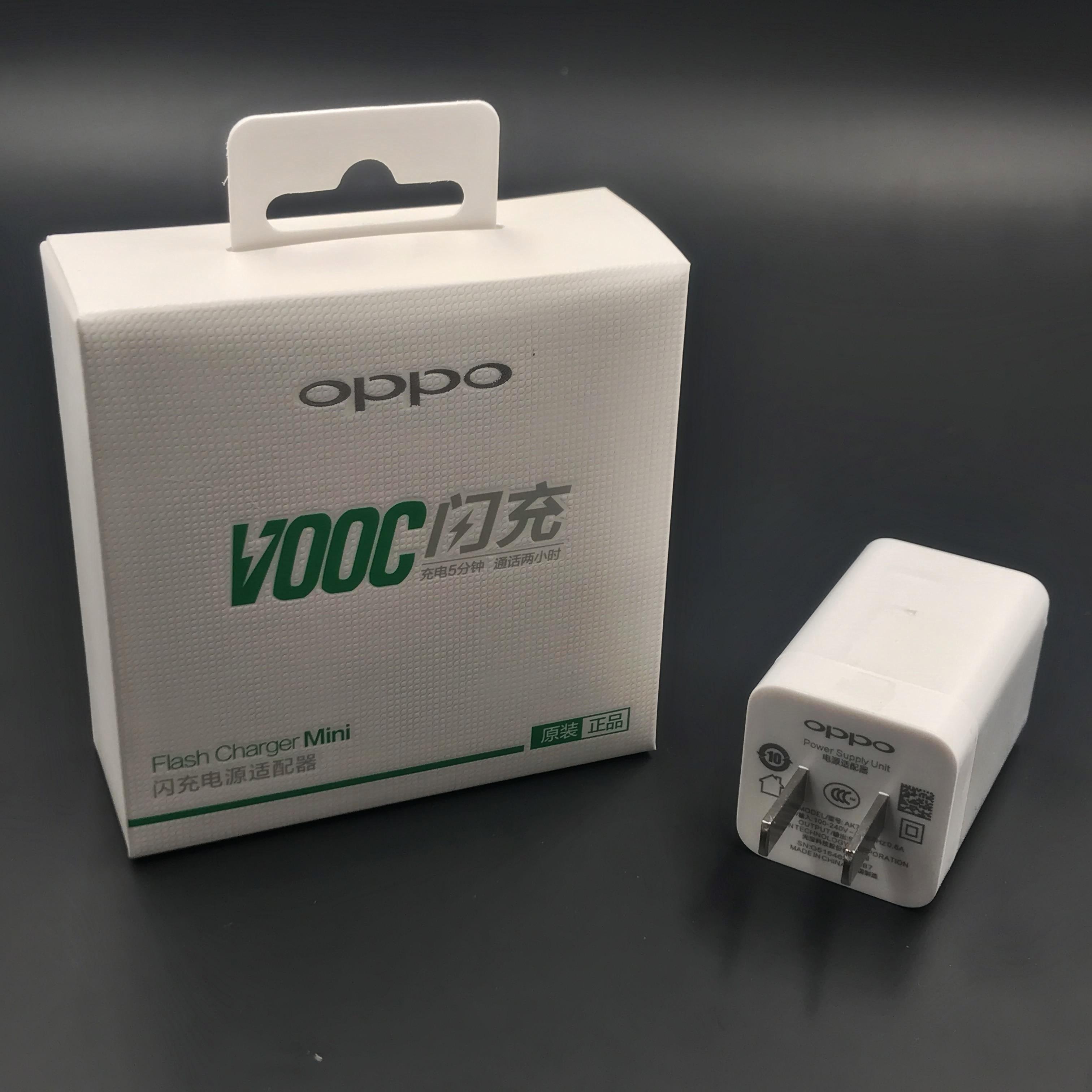 3C安全保护!防过充充电器5v2a安卓数据线通用快速手机快充套装。
