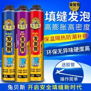 韩国发泡剂填缝剂泡沫胶膨发泡胶聚氨酯防水密封胀填充剂门窗管式