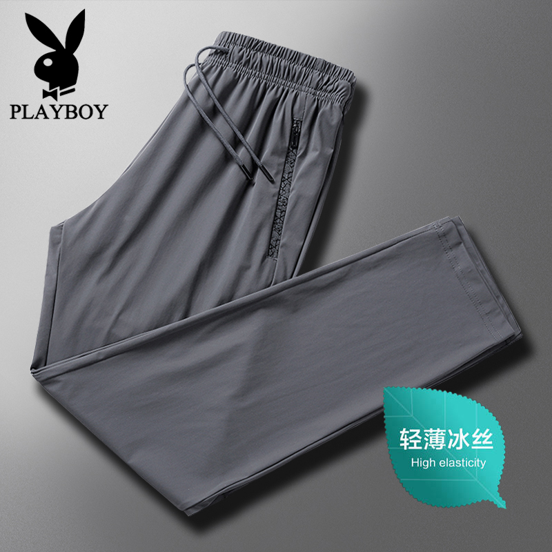Playboy ice silk sports pants mens wear summer lightweight elastic quick drying breathable Leggings casual pants mens pants