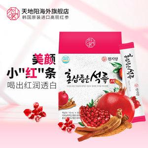 韩国感动消费者产品 天地阳 6年根红参红石榴 浓缩口服液 30袋 主图