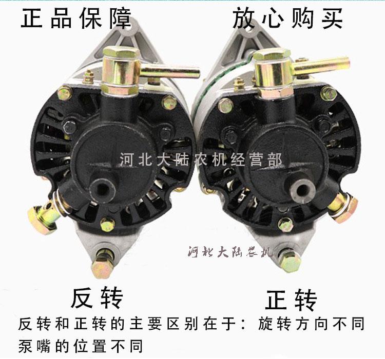 中国时风 福田农用五征三吸力泵农机配件大全车发电机真空泵 真空