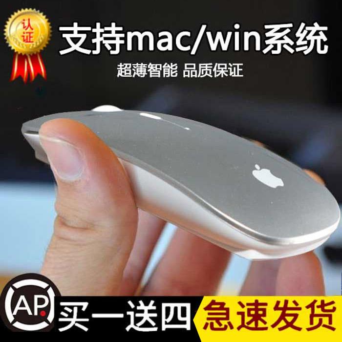 新苹果无线蓝牙鼠标自带充电静音MacBook air pro笔记本电脑ipad