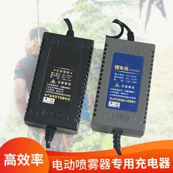 电动喷雾器配件品字口铅酸充电器锂电充电器12V农药机打药机