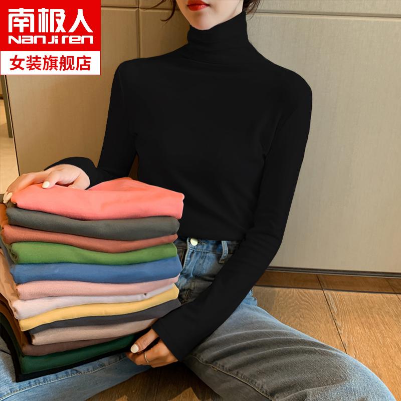 黑色半高领打底衫女春秋2020年新款纯棉长袖t恤百搭上衣内搭薄款