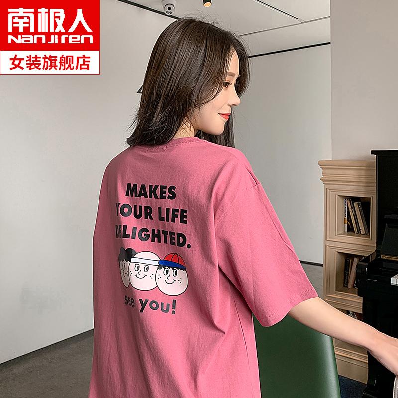 纯棉女短袖2020年夏季新款网红t恤