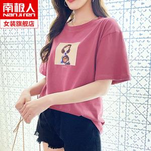 港風短袖女純棉T恤女裝2020年新款潮ins寬松韓版上衣夏季網紅體恤