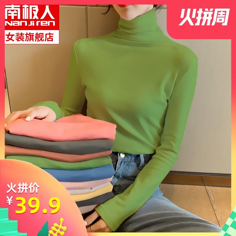 纯棉长袖t恤女装2020年春季紧身上衣堆堆领半高领打底衫内搭秋冬