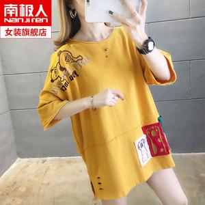 夏装2020新款女纯棉破洞短袖t恤女潮ins宽松韩版时尚上衣新品体恤