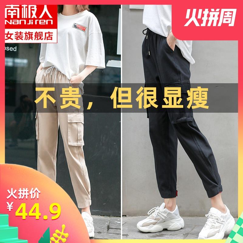 2020新款黑色高腰工装裤束脚bf女裤
