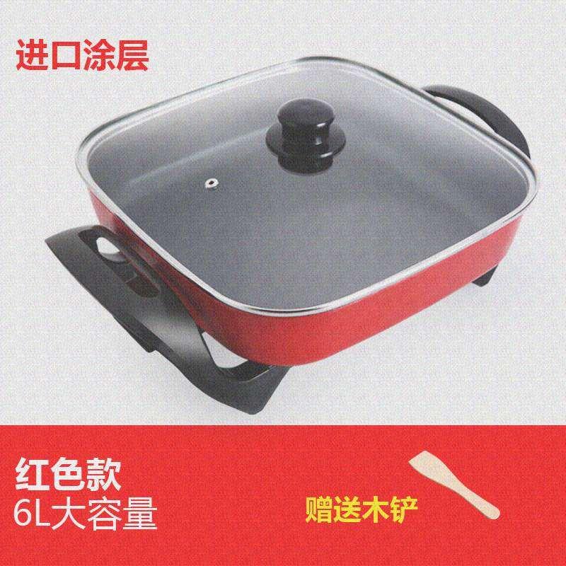 多功能电炒锅家用抄炒菜火锅一体不粘电煎蒸涮火锅小家电厨房电器