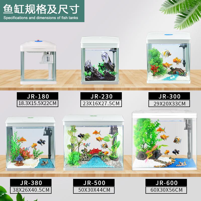 Дополнительные товары для аквариума Артикул 598399527135