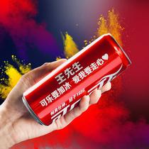 可口可乐定制生日礼物印字刻字百威diy百事易拉罐送男女朋友创意