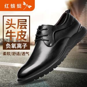 红蜻蜓2020春秋季新款男鞋透气真皮商务休闲皮鞋男软皮爸爸鞋单鞋