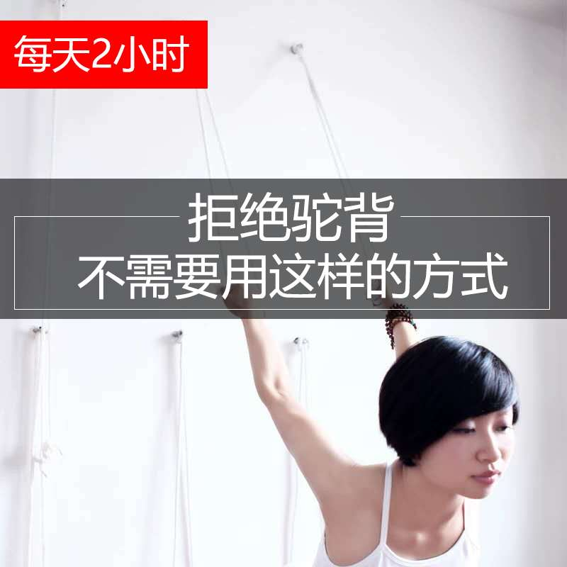 [recommended by orthopedics doctors] wool t-shirts for 21 days sold in Korea