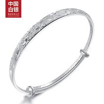 中国白银999足银手镯女款森系开口满天星时尚年轻款送妈妈送女友