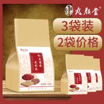 3袋丸颜堂红豆薏米芡实茶 赤小豆薏米仁茶男女祛花湿茶组合气养生