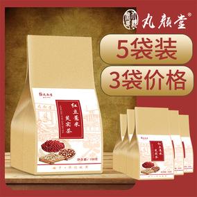 5袋装丸颜堂红豆薏米养生茶