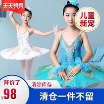 儿童芭蕾舞裙演出服小天鹅舞蹈tutu蓬蓬纱裙背心女童芭蕾表演服装