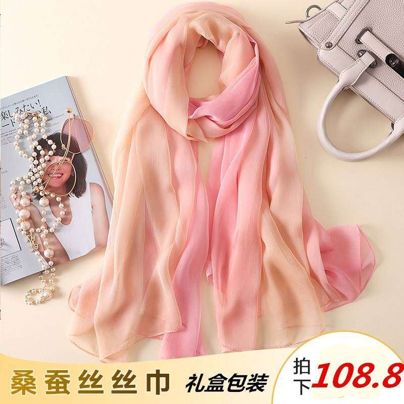 Solid summer beach holiday, short style, gradual color, multi-functional ice silk beach silk shawl, spring and Autumn