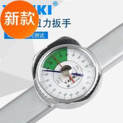 高精度双向检测表盘指针式扭力扭44矩力矩扳手验收测试扭力计