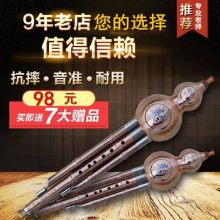 学习型葫芦丝初学演奏葫芦丝拉丝葫芦丝云南镀铜学习葫芦丝