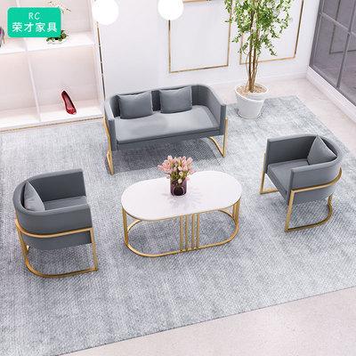 北欧休闲沙发茶几简约现代售楼处轻奢服装店洽谈接待卡座桌椅组合