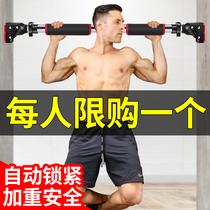 单杠家用室内引体向上室内单杠高承重免打孔儿童吊环家庭健身器材
