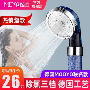净水沐浴过滤喷头洗澡淋浴手持通用莲蓬头热水器增压家用美肤花洒