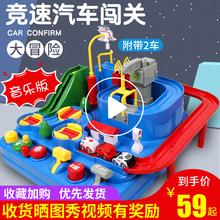 儿童玩具抖音同款男孩4专注力训练亲子互动益智动脑类逻辑思维3岁