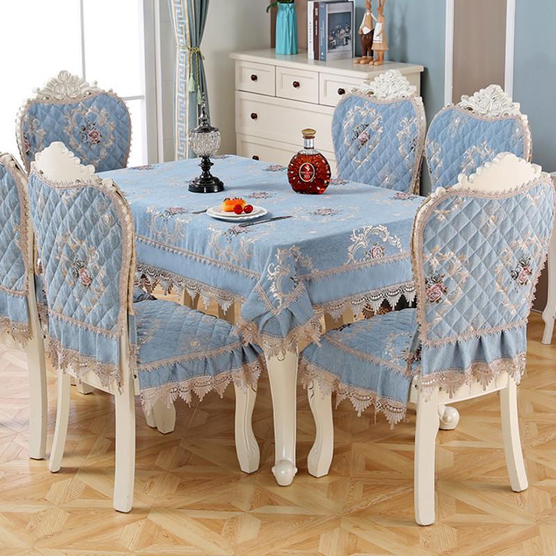 Скатерти и чехлы для стульев Артикул 622727082780