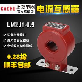 三相电流互感器高精度LMZJ1-0.50.2S级100/150/200/300/400/68/5A图片