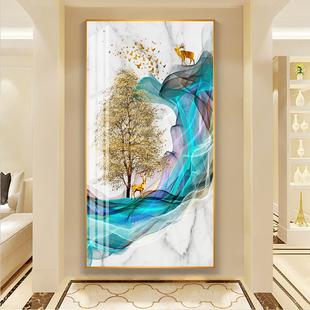 轻奢入户玄关装 竖版 走廊过道客厅壁画酒店抽象晶瓷挂画 饰画北欧式