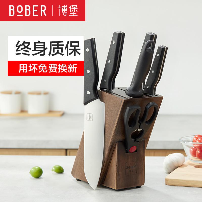 刀具套装厨房家用刀架刀座切片刀