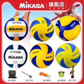mikasa米卡萨排球中考学生专用球比赛女生初中生软式硬排体育5号4
