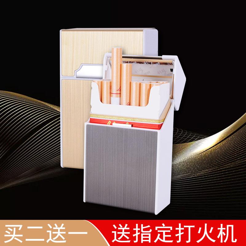 塑料香烟盒壳子男便携个性20支装翻盖创意防水防潮压防汗支持定制