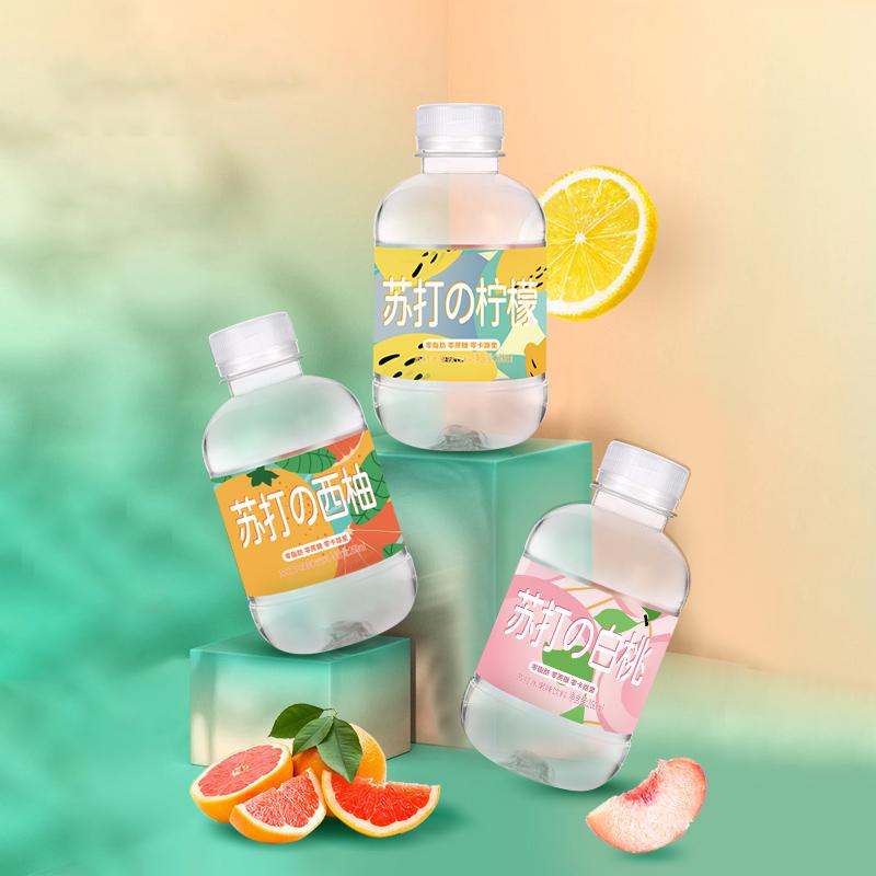 亲亲元气白桃苏打水整箱24瓶批特价小瓶装无糖无汽0卡0脂柠檬饮料