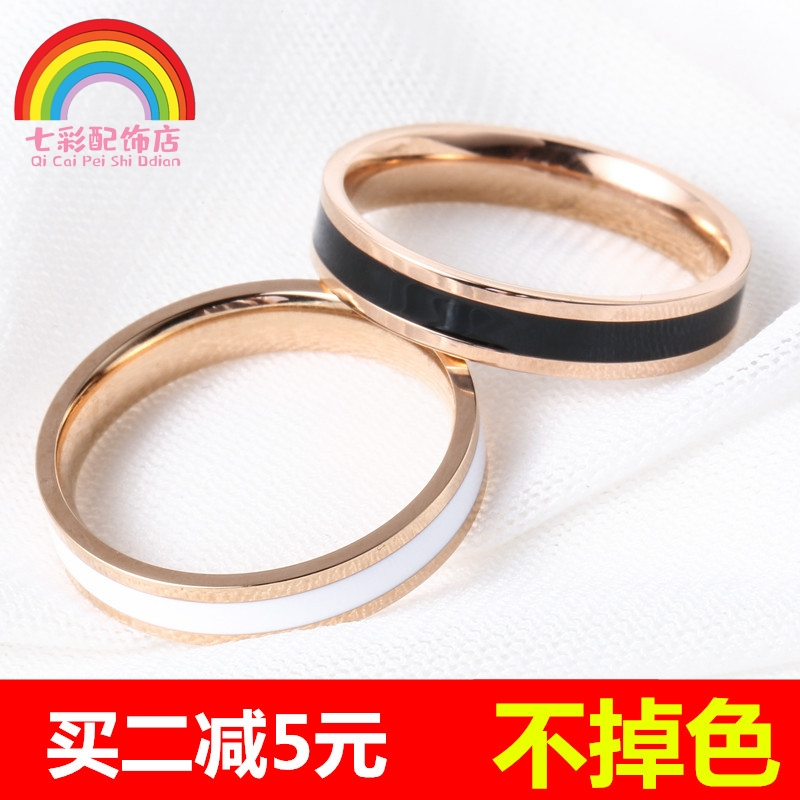Fashion Net red titanium steel rose gold black and white ceramic ring for female couple to abstain from index finger and tail ring