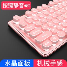 机械手感键盘鼠标套装女生可爱有线静音无声少女心游戏复古朋克圆键樱桃粉色网红电脑发光笔记本打字办公专用图片
