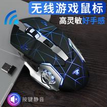 靜音華碩惠普小米筆記本電腦臺式機通用男女可充電聯想無線鼠標
