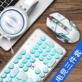 蒸汽朋克机械手感键盘鼠标耳机三件套装笔记本台式电脑游戏外设有线女生办公电竞键鼠两件套无线加静音和健盘