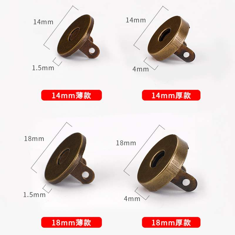 Toolbox bag button high-grade magnetic button DIY manual leather magnetic button double-sided concealed button suction iron BUTTON WALLET Flower Button