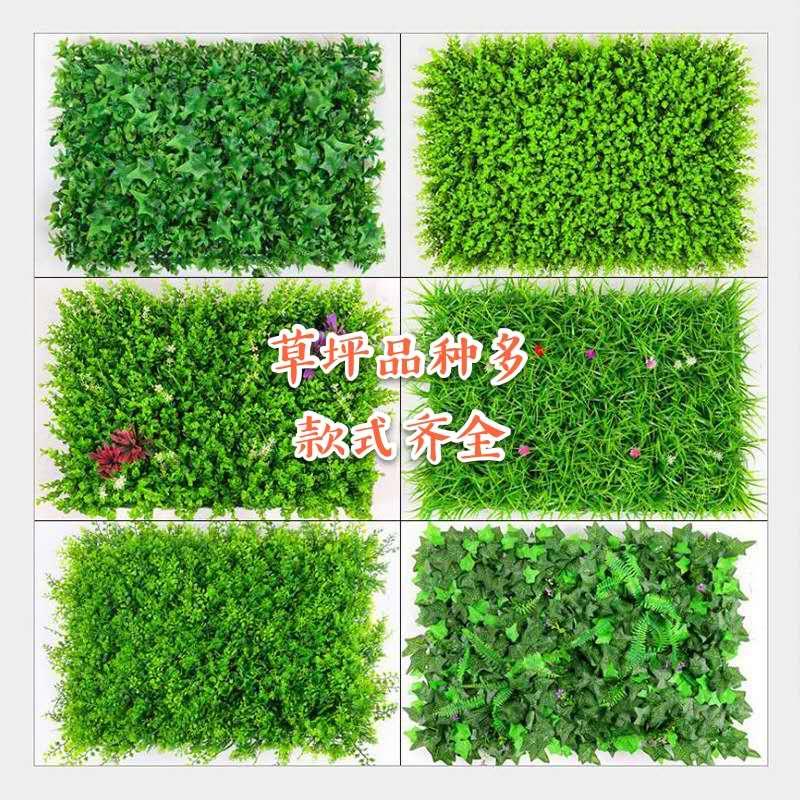芝生の緑の植物の壁面をシミュレートしてプラスチックの人工のにせの芝生の皮の室内のベランダのにせの花芸の背景の壁を飾ります。