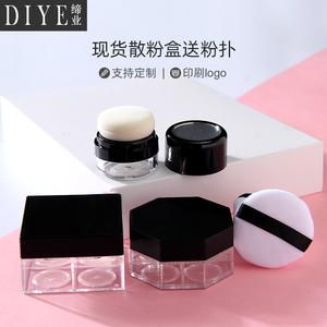 四宫格散粉盒空盒带粉扑便携美妆工具小蘑菇头圆形旅行分装定妆瓶