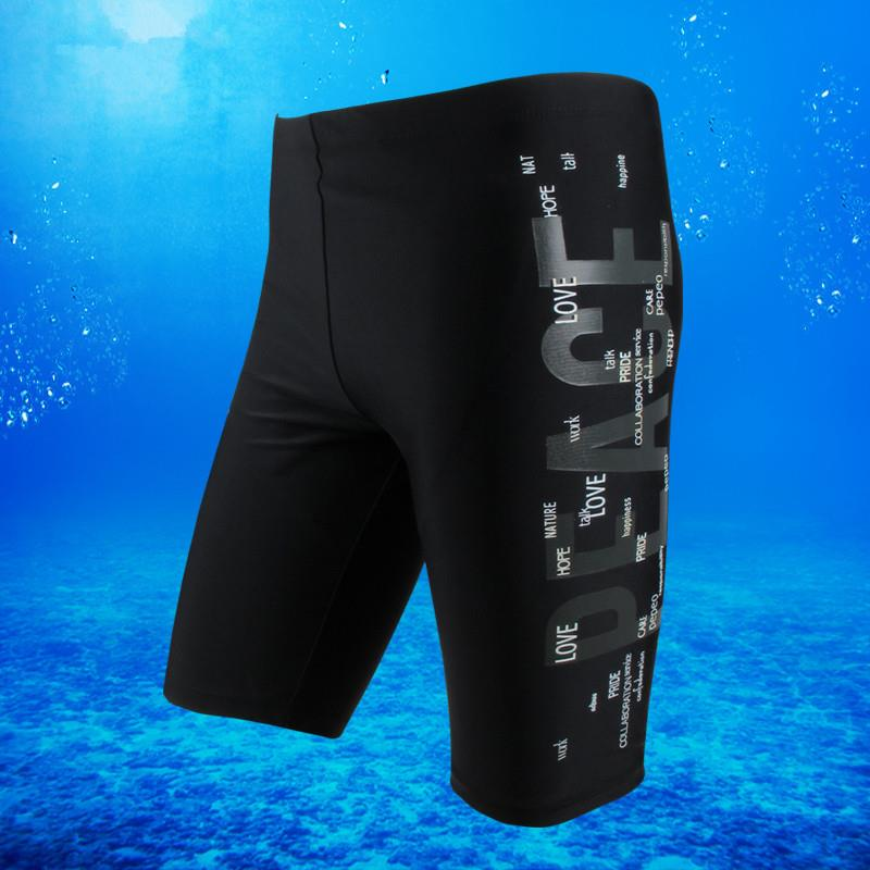 New mens sports leisure flat angle swimming trunks, comfortable and durable, long swimming trunks, 5-point knee length, quick drying, large size