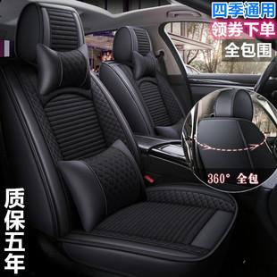 汽车坐垫四季通用座垫小车内五件套亚麻座套套装全包围座椅套夏季