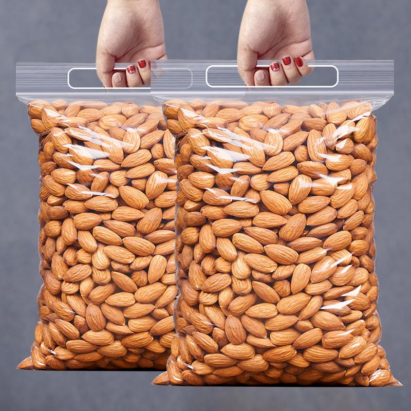 原味巴旦木仁500g杏仁坚果扁桃仁散装干果零食烘焙5斤袋装巴达木
