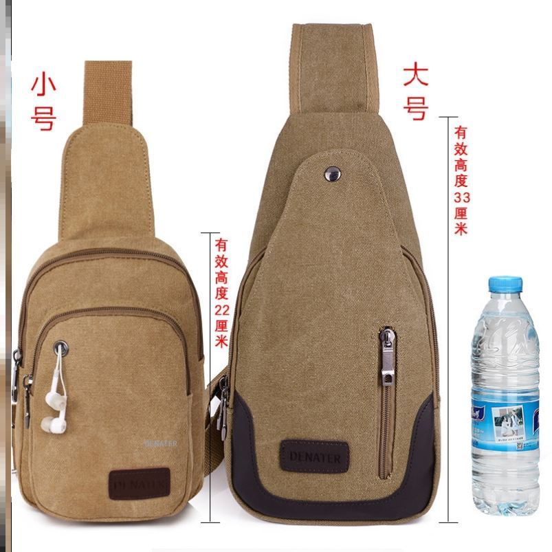 Chest small business straddle mens bag mens multifunctional bag simple and practical. Satchel trend backpack leisure