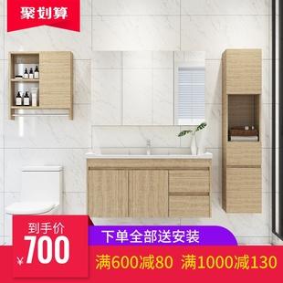 北欧浴室柜卫生间洗漱台实木现代简约卫浴洗脸面池洗手台盆柜组合品牌