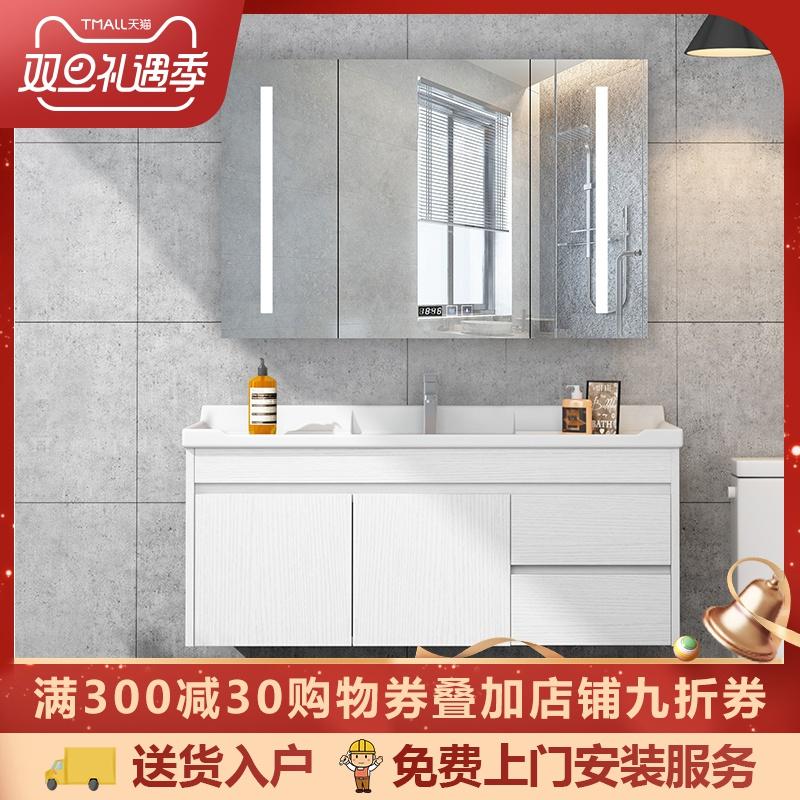 北欧浴室柜组合卫生间洗漱台智能镜现代简约洗脸面池卫浴洗手盆柜