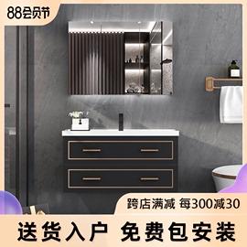 轻奢实木浴室柜洗脸盆洗手盆柜组合智能镜柜现代简约卫生间洗漱台